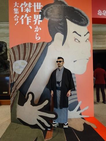 daiukiyoeten1.jpg