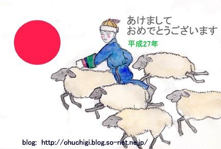 hitsugi2.jpg
